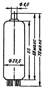 Корпус лампы 6П23П