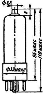 Корпус лампы 6П31C