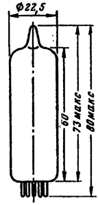 Корпус лампы 6П33П