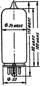 Корпус лампы 6П34C
