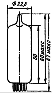 Корпус лампы 6П38П