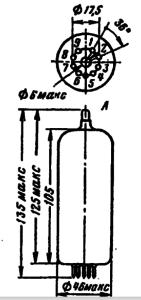 Корпус лампы 6П42C