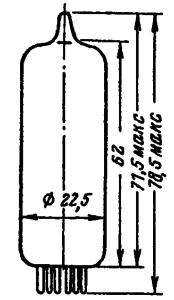 Корпус лампы 6П43П