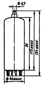 Корпус лампы 6П45С