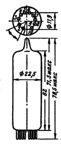 Корпус лампы 6Р4П