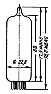 Корпус лампы 6Р5П