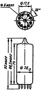 Корпус лампы 6П41С