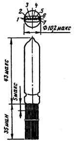 Корпус лампы 1Е4А