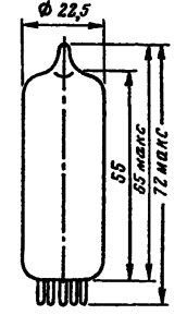 Корпус лампы 6Е1П