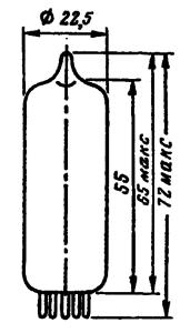 Корпус лампы 6Е2П