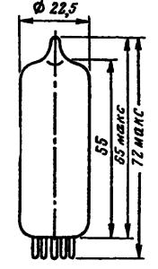 Корпус лампы 6Е3П