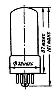 Корпус лампы 6Е5C