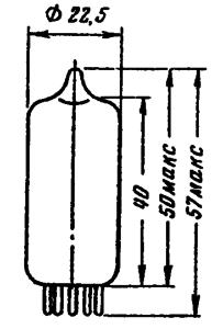 Корпус лампы 6И4П