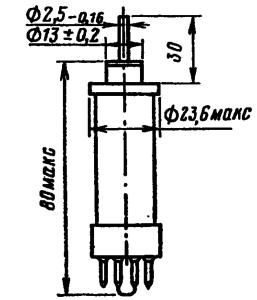 Корпус лампы 6МХ1С