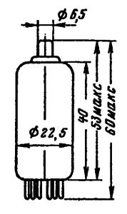 Корпус лампы Эм-6