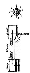 Корпус лампы Эм-8