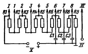 Типовая схема делителя ФЭУ-35, ФЭУ-35А. Делитель напряжения - неравномерный: R1 = 2R; R8 = R9 = 1,5R; R2-R7 = R ≤100 кОм. Емкость конденсаторов C ≤0,05 мкФ. I – к фотокатоду; II – к динодам; III - к аноду; IV – к нагрузке; V – к источнику питания.