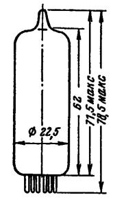 Корпус лампы E80CC