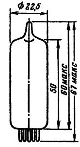 Корпус лампы EBF 89