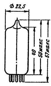 Корпус лампы EC 88