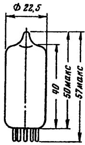 Корпус лампы ECF 82