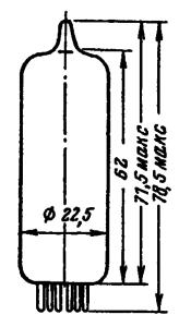 Корпус лампы ECL 86