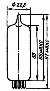 Корпус лампы EF80