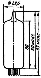 Корпус лампы EF800