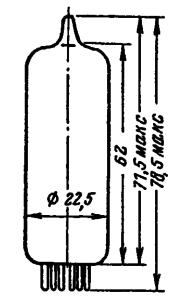 Корпус лампы EL803S