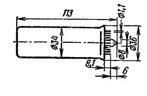 Корпус лампы ФЭУ-16