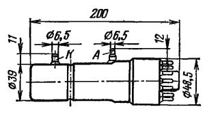 Корпус лампы ФЭУ-19А, ФЭУ-29, ФЭУ-38