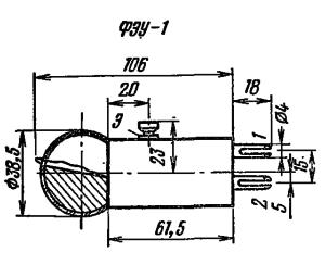 Корпус лампы ФЭУ-1