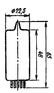 Корпус лампы ФЭУ-26