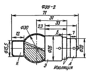 Корпус лампы ФЭУ-2