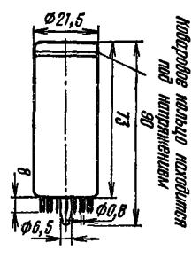 Корпус лампы ФЭУ-55