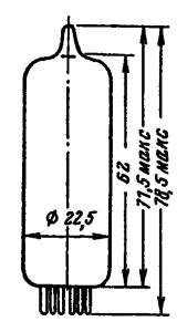 Корпус лампы PL84