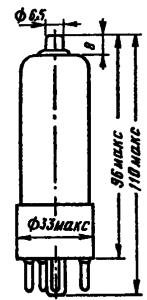 Корпус лампы PL86