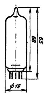 Корпус лампы СГ15П-2