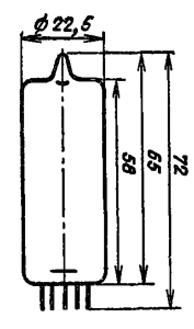 Корпус лампы СГ1П