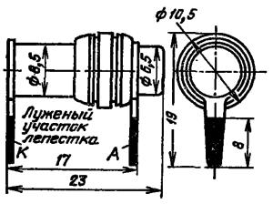 Корпус лампы СГ203К