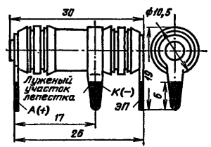 Корпус лампы СГ204К