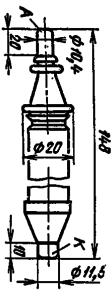 Корпус лампы СГ305К