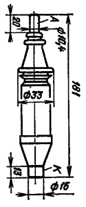 Корпус лампы СГ307К
