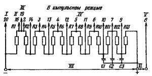 Типовая схема делителя напряжения ФЭУ-82, ФЭУ-82А, для работы в импульсном режиме. Делитель напряжение - неравномерный: R1= 0,7 R; R2 = 0,8 R; R3 = 0,9 R; R10 = 1,2 R; R11 = 1,5 R; R12 = 2,2 R; R13 = (2…6) R; R4 = … R9 = R. Емкости конденсаторов: С1 = 0,01 мкФ; С2 = 0,25 мкФ; С3 = 0,05 мкФ. I – к фотокатоду; II – к модулятору; III - к фокусирующему электроду; IV – к динодам; V – к аноду; VI – к нагрузке; VII – к источнику питания.