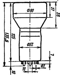 Корпус лампы ФЭУ-110