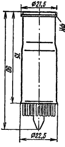 Корпус лампы ФЭУ-114