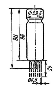 Корпус лампы ФЭУ-74