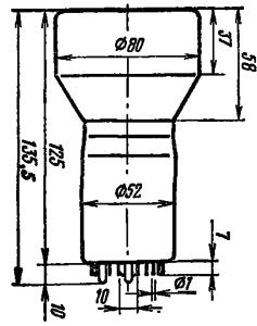 Корпус лампы ФЭУ-82