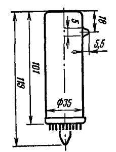 Корпус лампы ФЭУ-84
