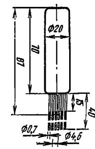 Корпус лампы ФЭУ-86